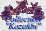 Kazakhi Collection Gallery